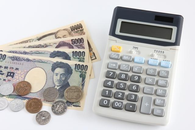 沖縄に移住する費用っていくらかかるの?貯蓄はどれだけあればいい?