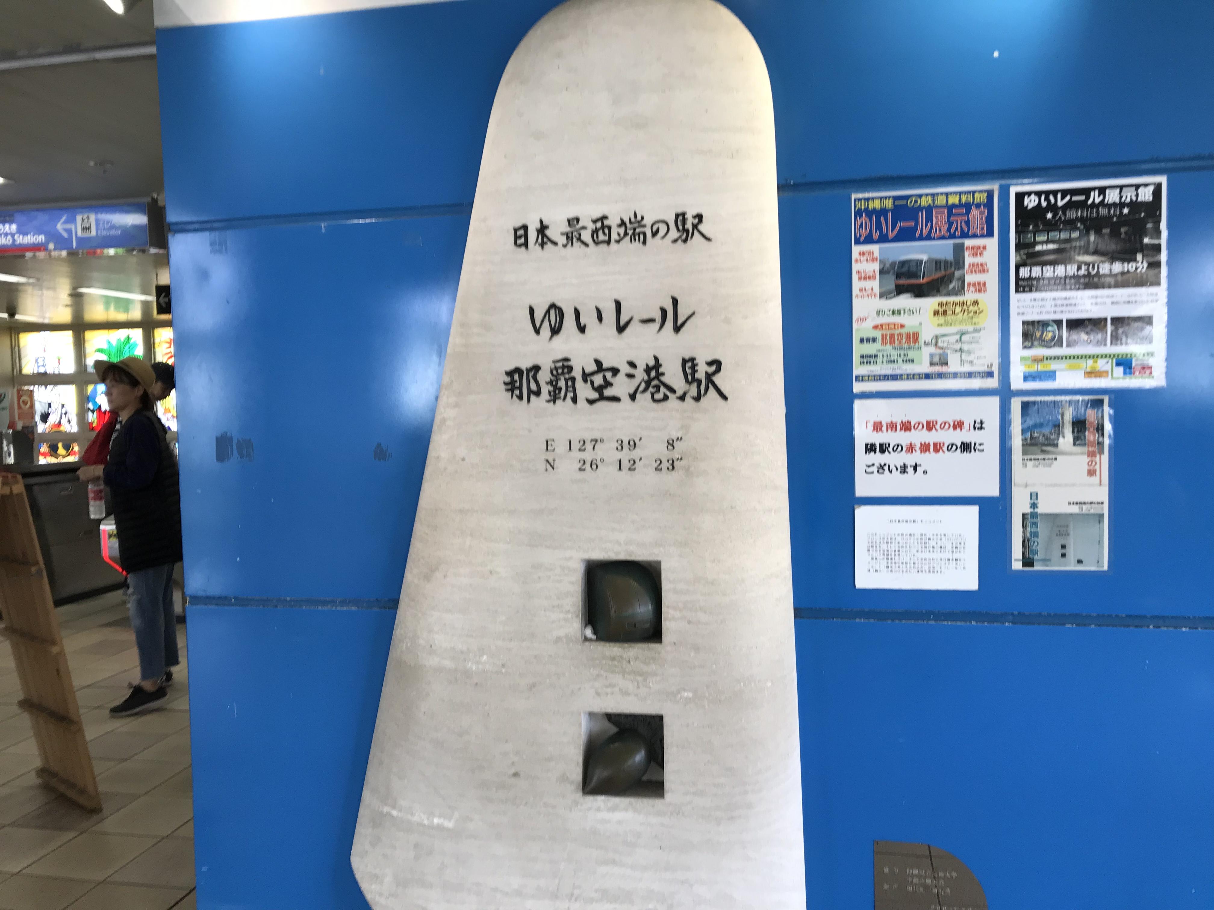 那覇空港のおすすめのお土産情報!沖縄限定商品をゲットすべし!