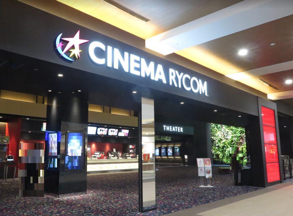 イオンライカムの映画館に行って人が多すぎた!スムーズな方法を紹介