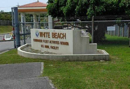 沖縄ホワイトビーチでフェスイベント体験!実はサーフィンや釣りの穴場!