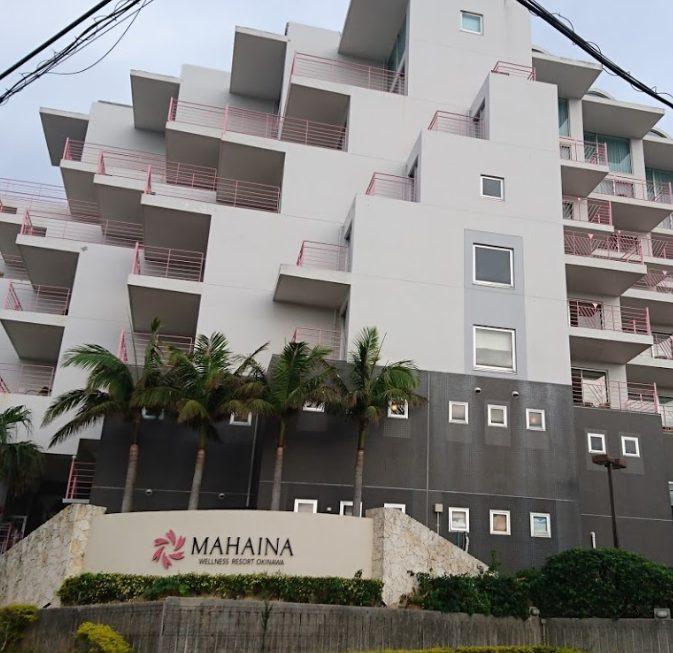 ホテルマハイナウェルネスリゾートオキナワはラフなリゾートホテル?