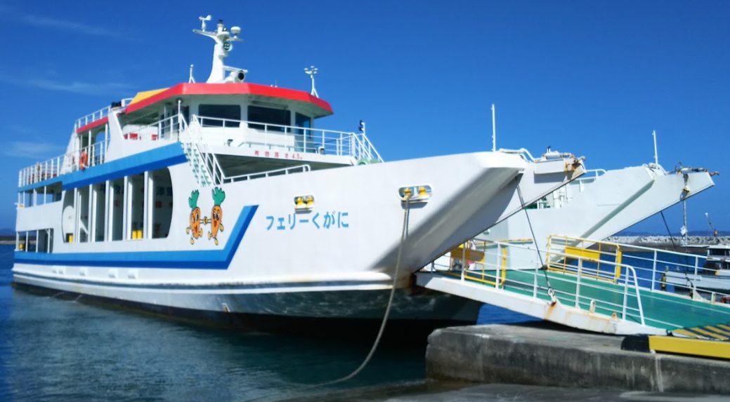 津堅島に行くフェリーの乗り場や時間・料金、車の場合などお役立ち情報まとめ!