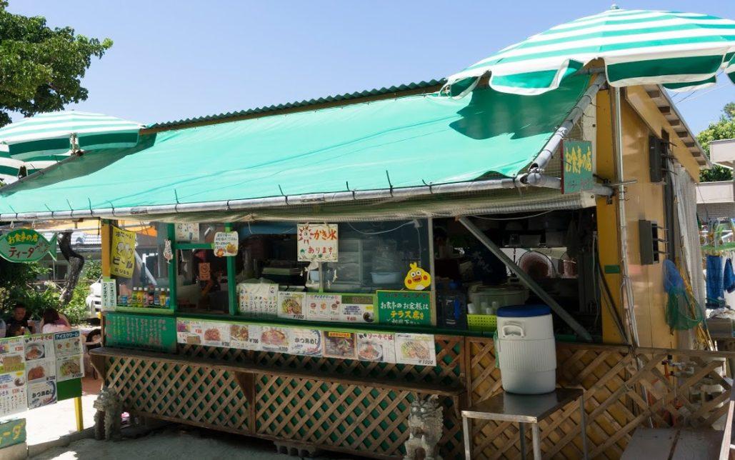 水納島のランチはどこがいい?カフェで絶景を見ながら食事してきた!