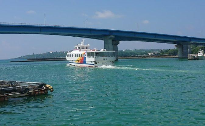 【絶景の離島】水納島へのアクセスや行き方を実際に行ってまとめてみた!